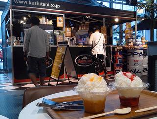 cafe_hilman2.jpg